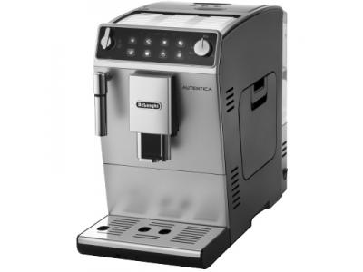 Кофемашина Зерновая